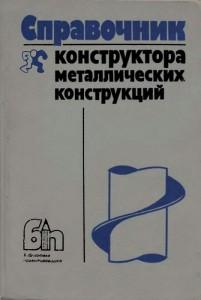 vasilchenko