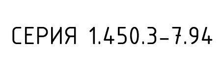 seria14503_m